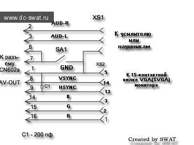 quantum qm 4hp схема принципиальная