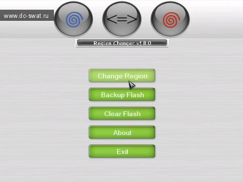 DreamShell 4.0 Beta 4  Region Changer 1.8
