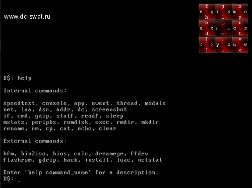 Console and virtual keyboard
