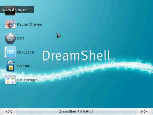 DreamShell 4.0 RC 1 Main app
