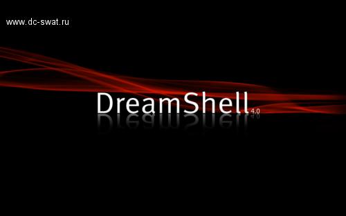 DreamShell