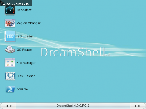 DreamShell 4.0 RC 2 - Main app (desktop)