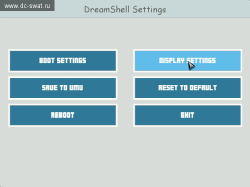 DreamShell 4.0 RC 4 - Settings app