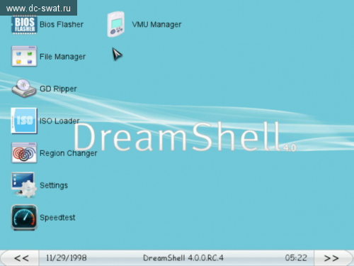 DreamShell 4.0 RC 4 - Main app (desktop)