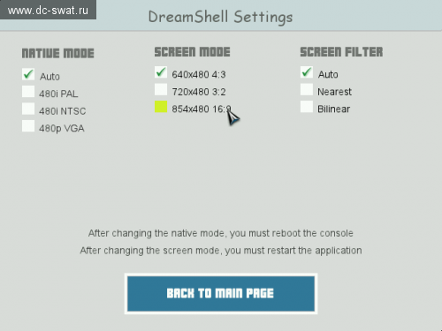 DreamShell 4.0 RC 4 - Settings app - display