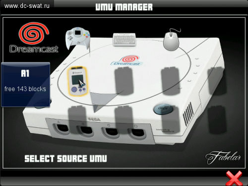 DreamShell 4.0 RC 4 - VMU Manager